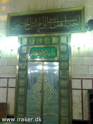 مساجد مصرية Image00003