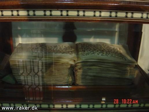 مساجد مصرية Image00014