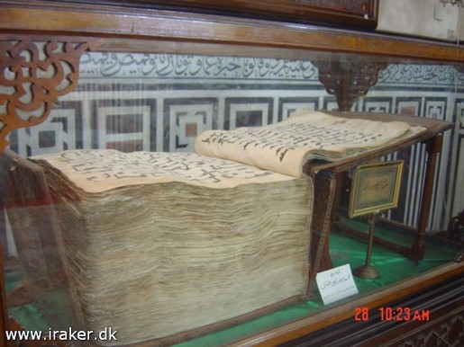 مساجد مصرية Image00020