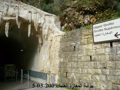 مغارة جعيتا لؤلؤة السياحة في لبنان Image00005
