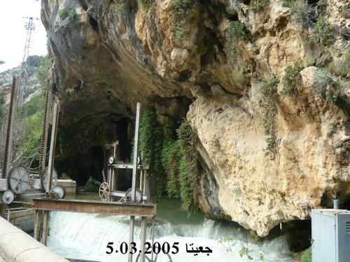 مغارة جعيتا لؤلؤة السياحة في لبنان Image00018
